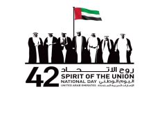 20131007_UAE-National-Day-2013